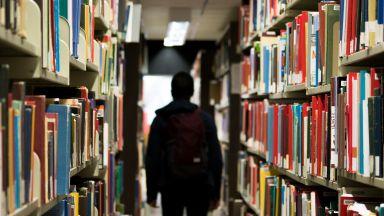 Ромски студенти получиха стипендии с еврофинансиране