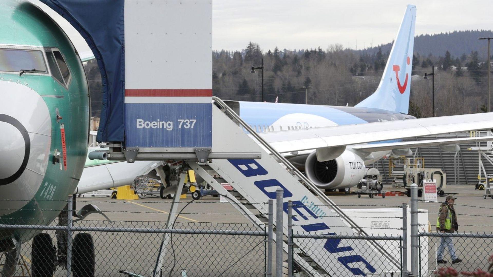 Европейският съюз спира полетите със самолети Боинг 737 МАКС 8