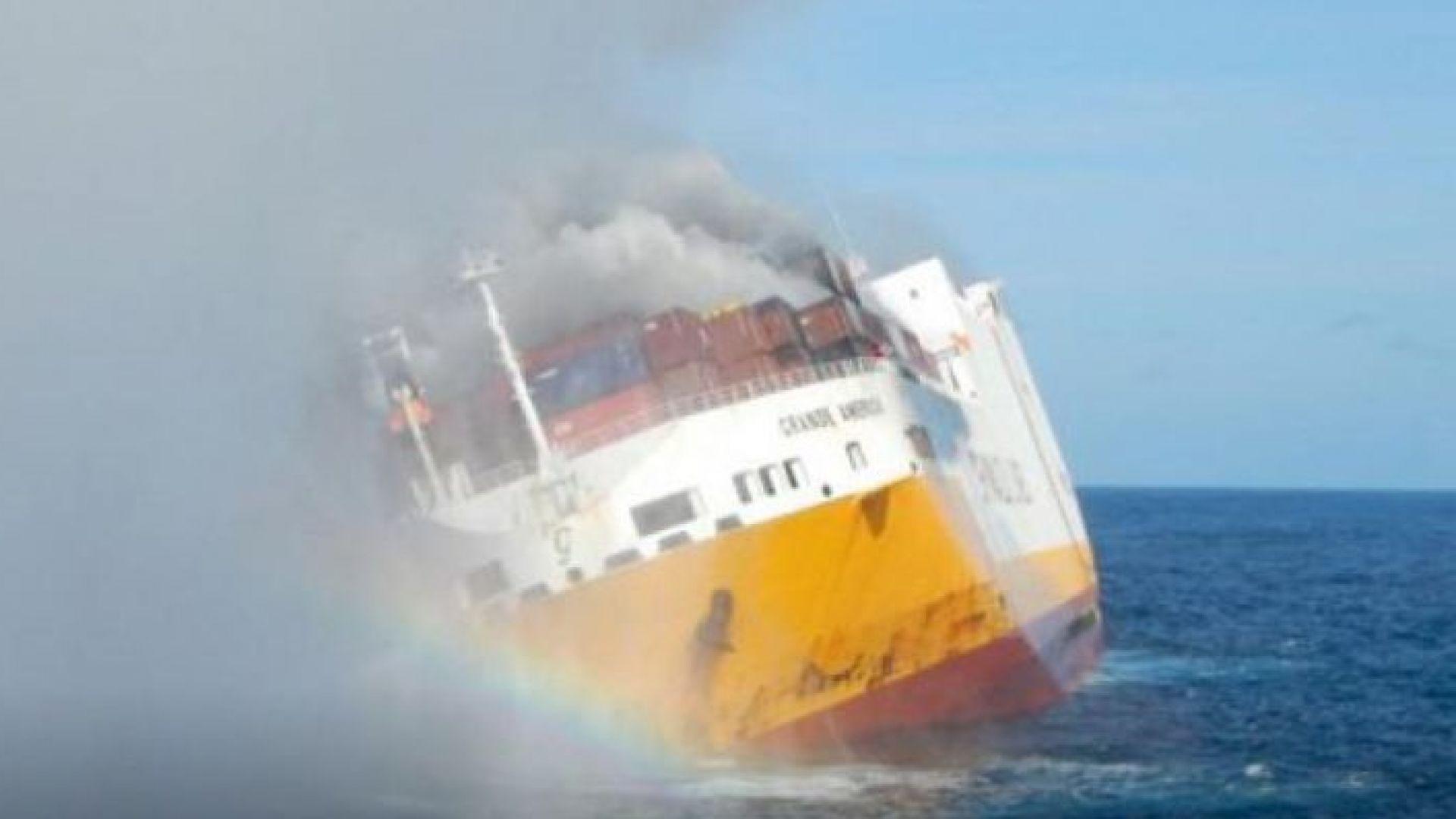 Италиански търговски кораб потъна край Западна Франция