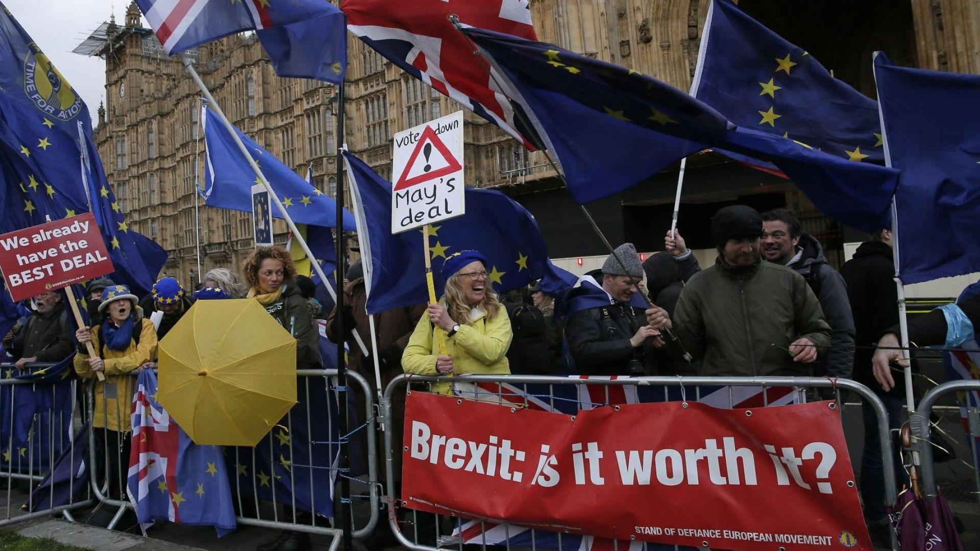 Петиция за оставане на Великобритания в ЕС събра за часове 700 000 подписа
