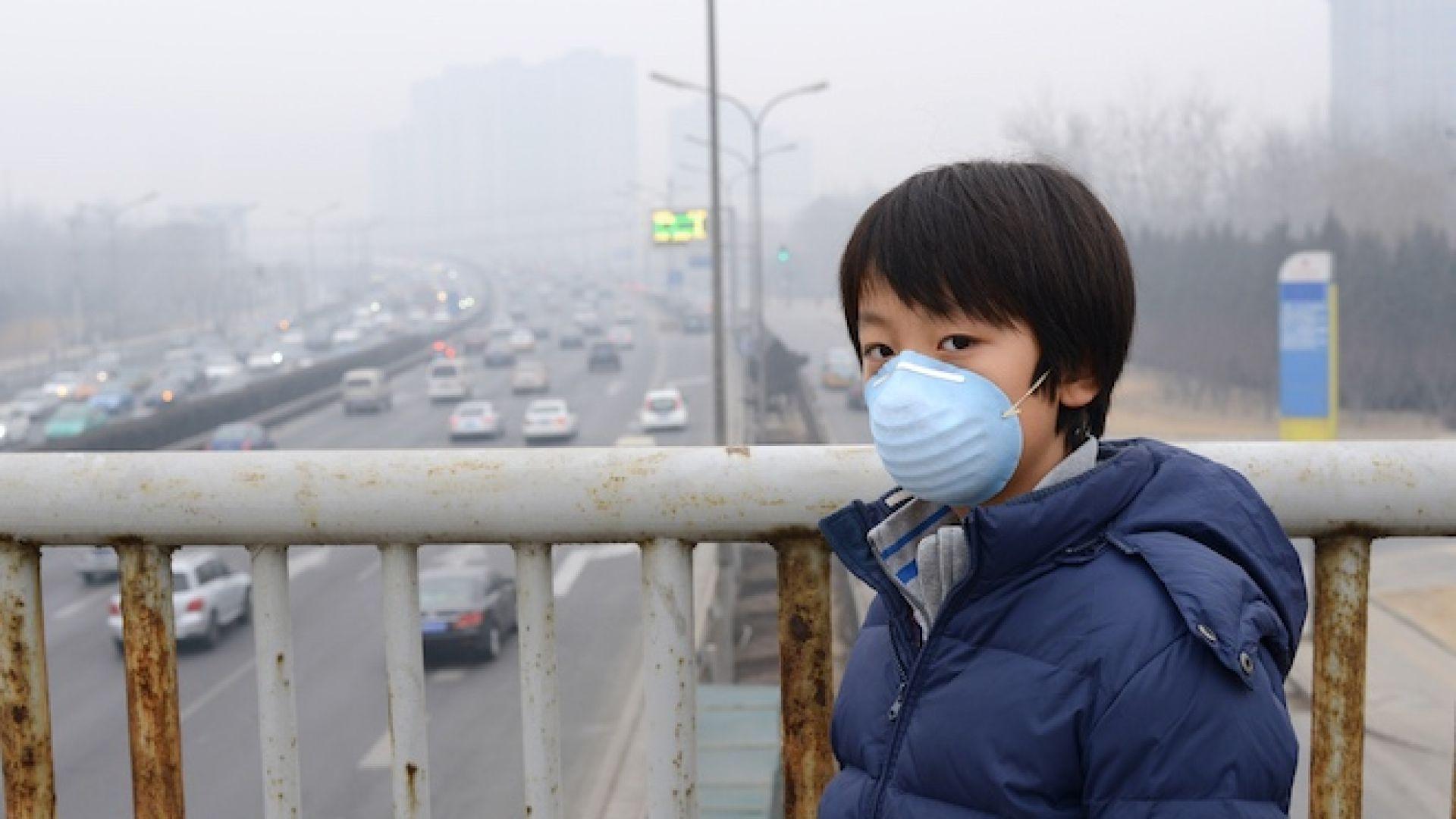 Китай е глобил свои граждани с над 2 милиарда долара