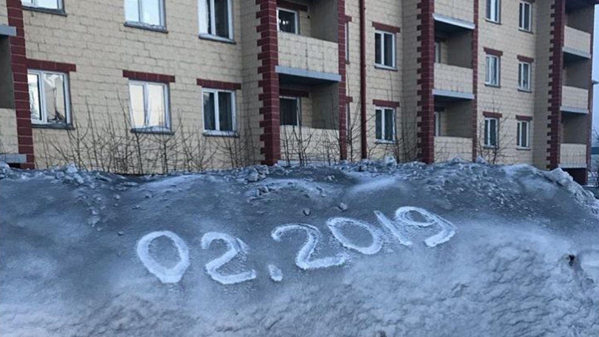 В Русия наказаха виновниците за черния сняг през февруари