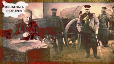 Одрин е непревземаема крепост, но за българите – кой знае... (галерия)