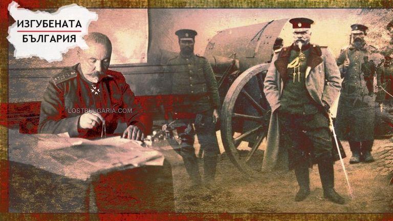 Коментари - Одрин е непревземаема крепост, но за българите – кой ...