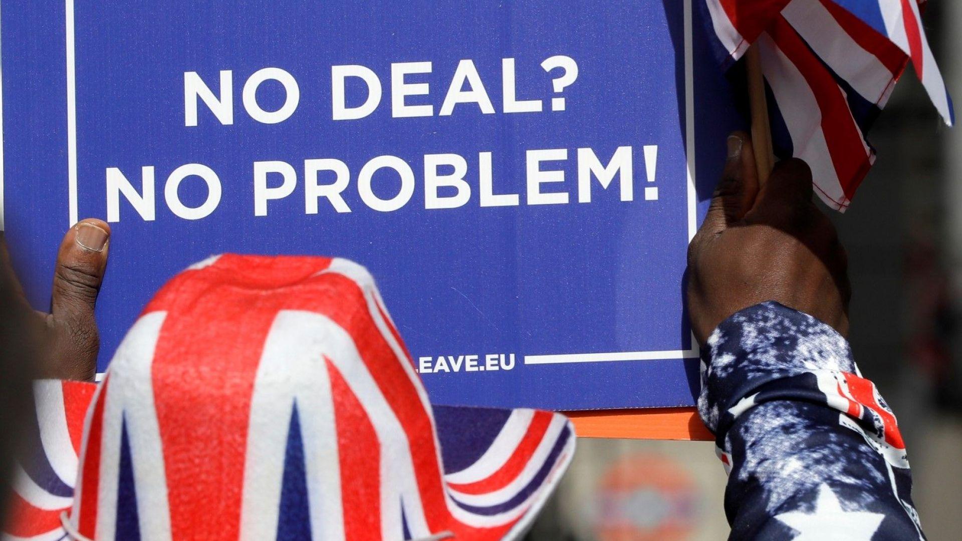Рейтингът на Великобритания е все още в риск от Брекзит без сделка