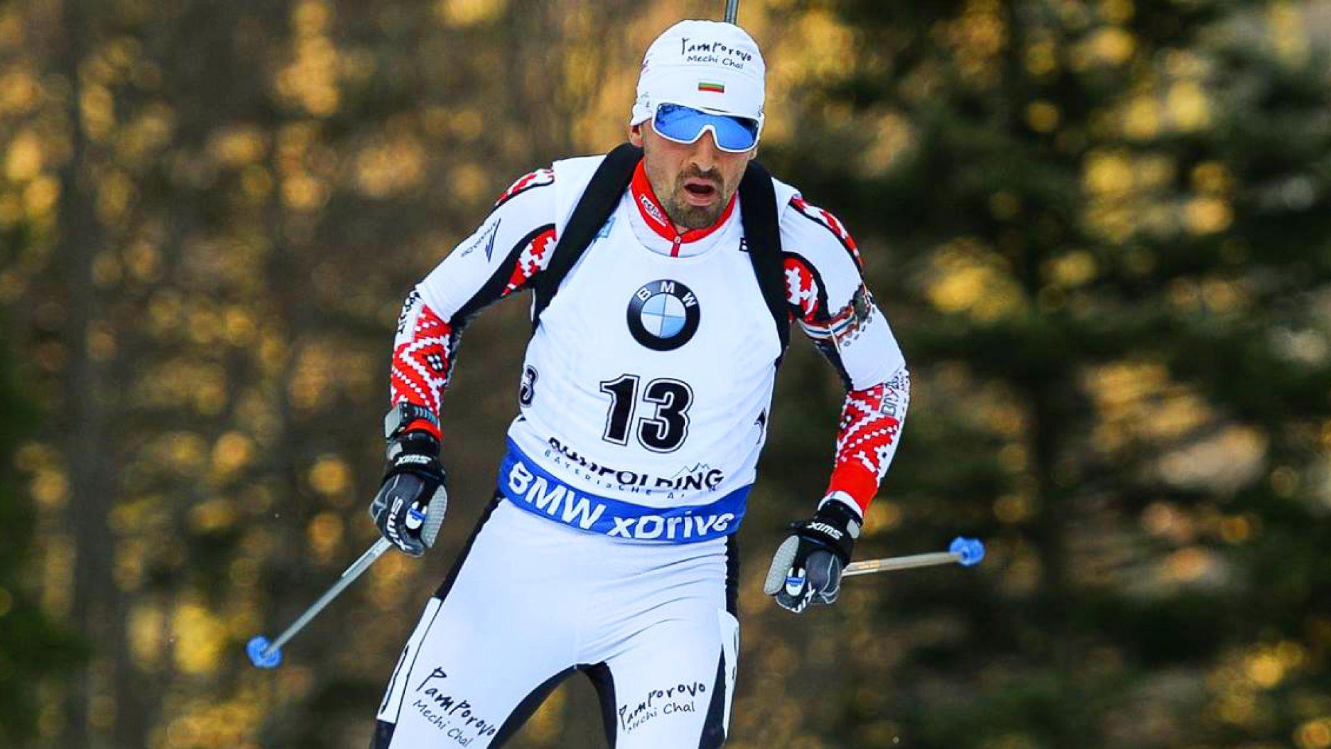 Владо Илиев с 22-ро място във Франция