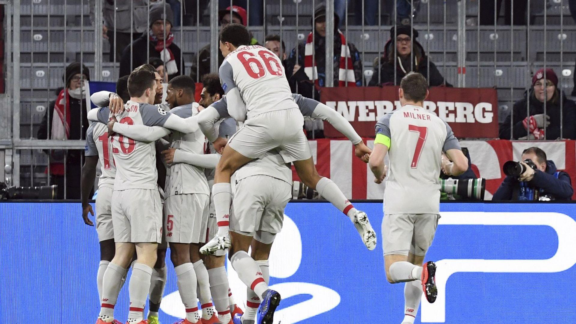 Безмилостният Ливърпул превзе Мюнхен и продължава да мечтае