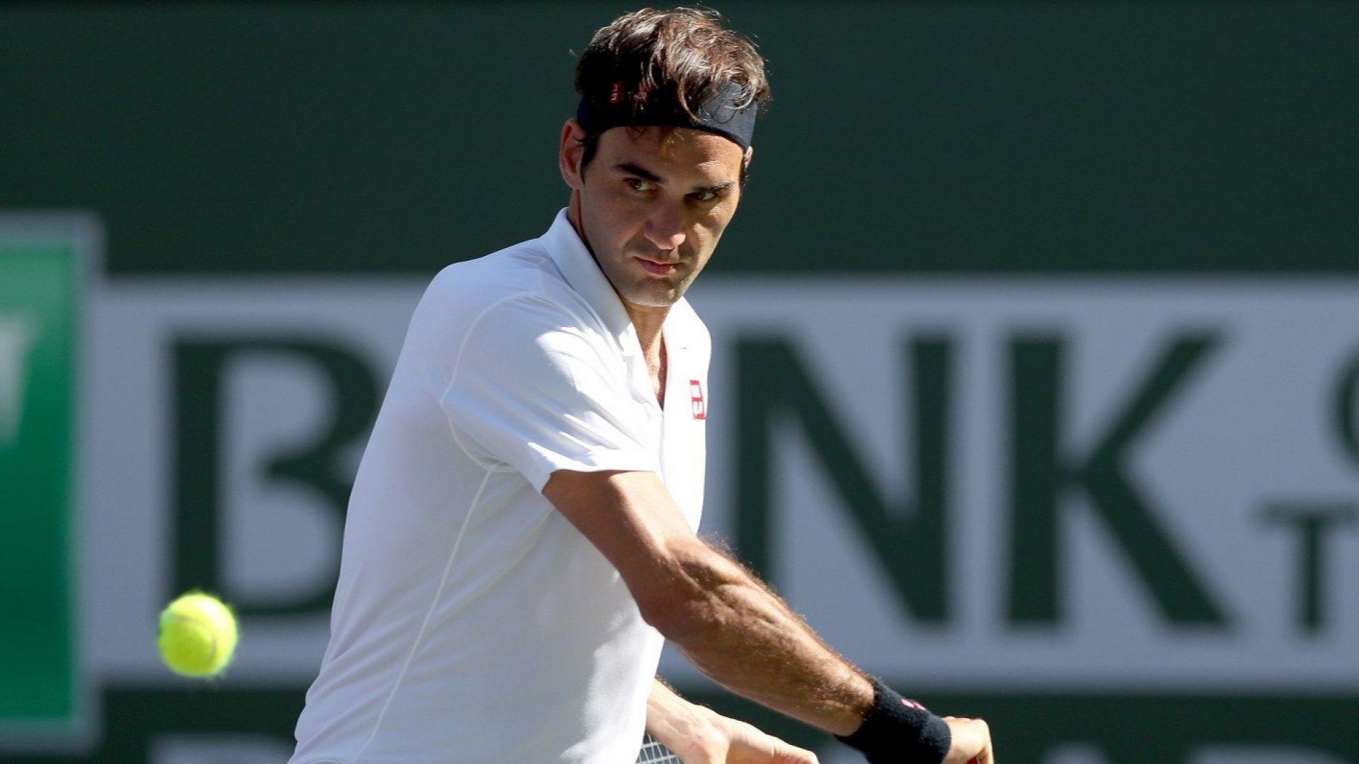 Федерер показа добра форма срещу сърбин (резултати)