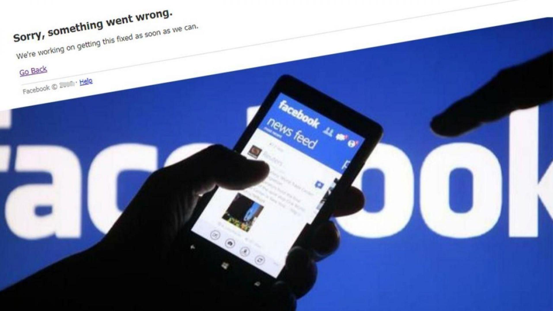 Facebook претърпя срив на Балканите