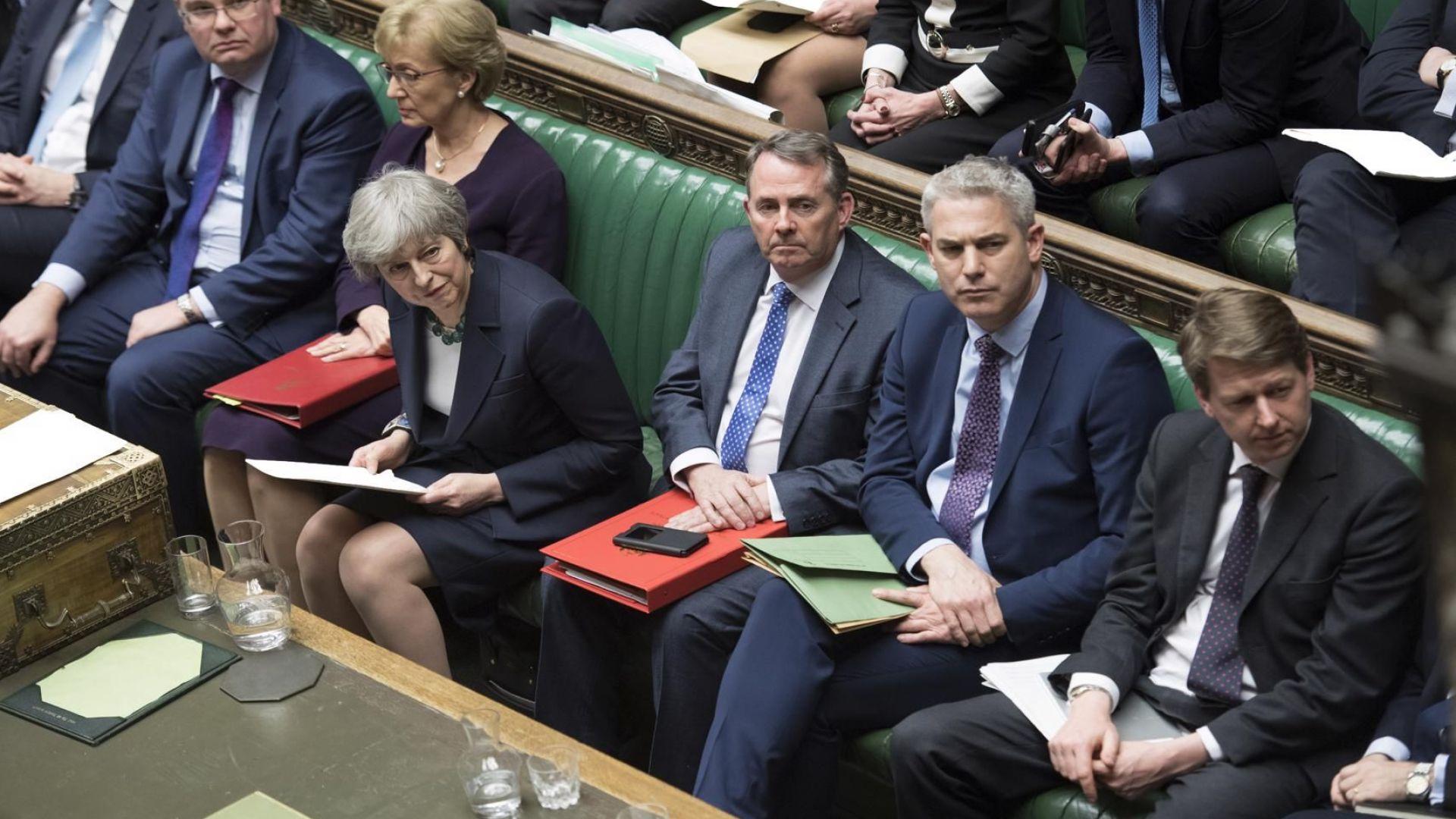 Великобритания няма да напусне ЕС на 29 март