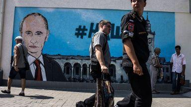 Москва блокира сайт заради репортаж с графити на Путин