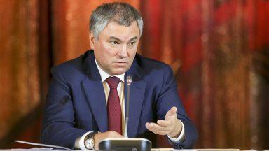 Председателят на Държавната дума: 5 г. след анексията Крим стана символ на руското единение
