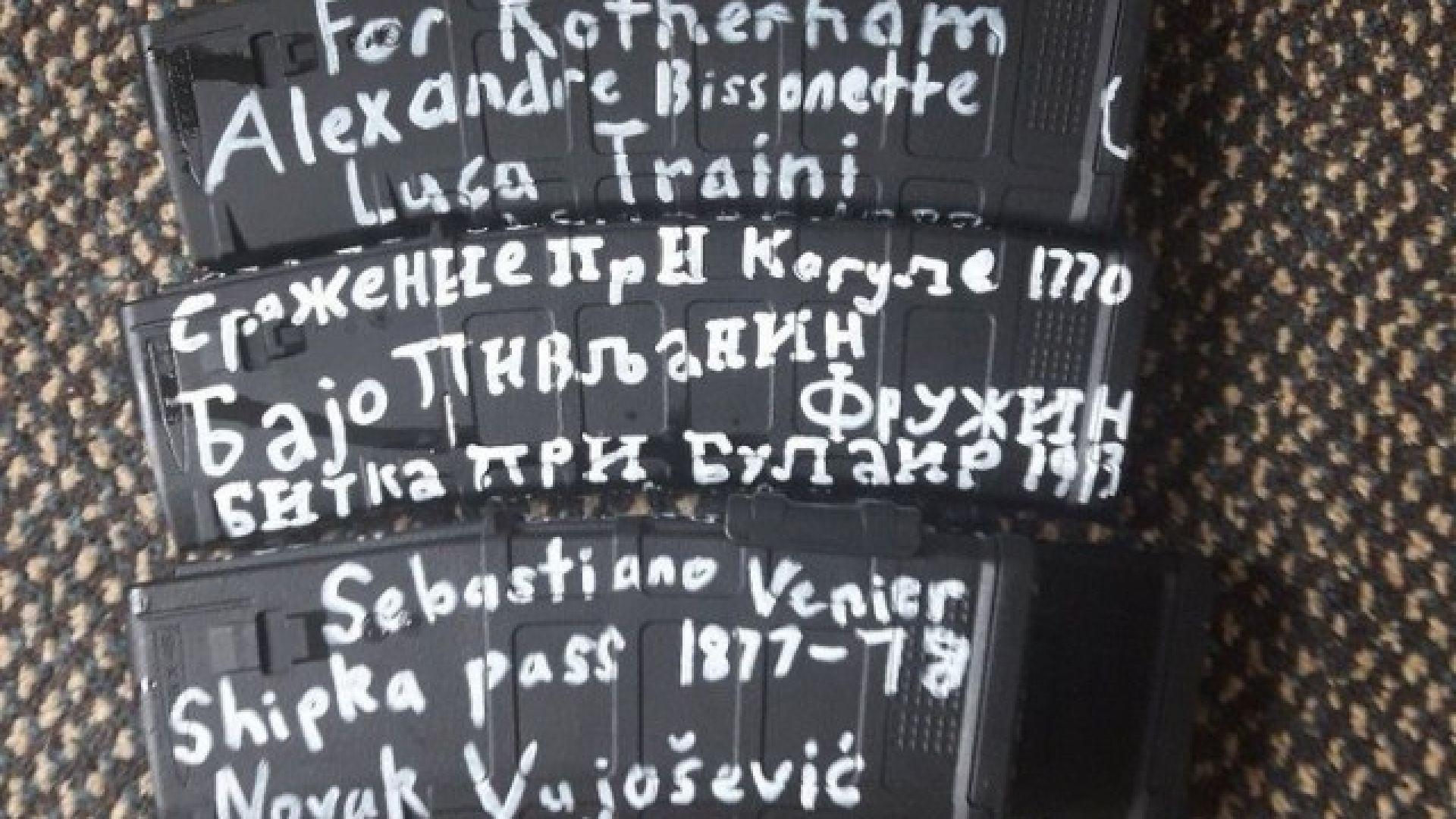 Стрелецът в Нова Зеландия вдъхновен и от българската история