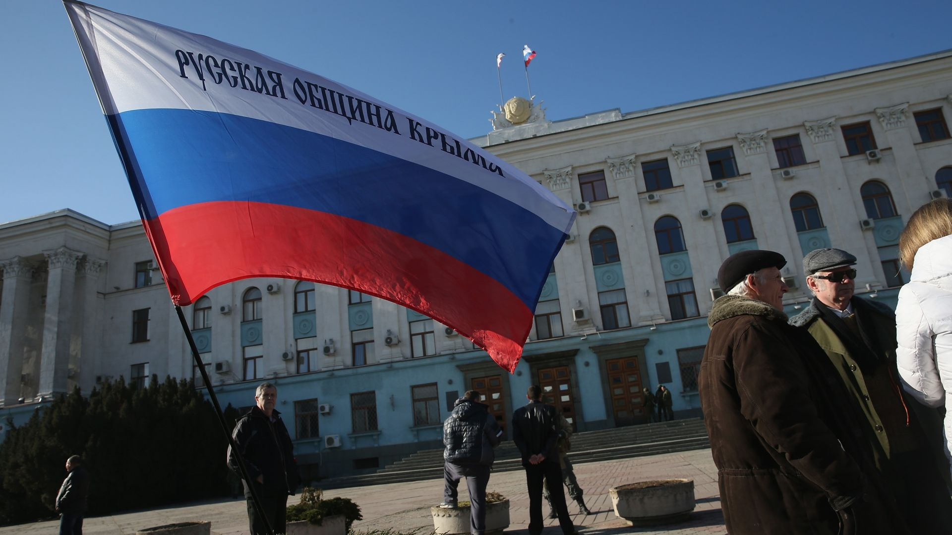 Поскъпването в Крим, корупцията, нашествието на ръководни кадри, натрапени