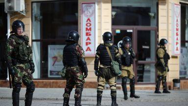 В Русия блокираха банда, подготвяла терористичен акт
