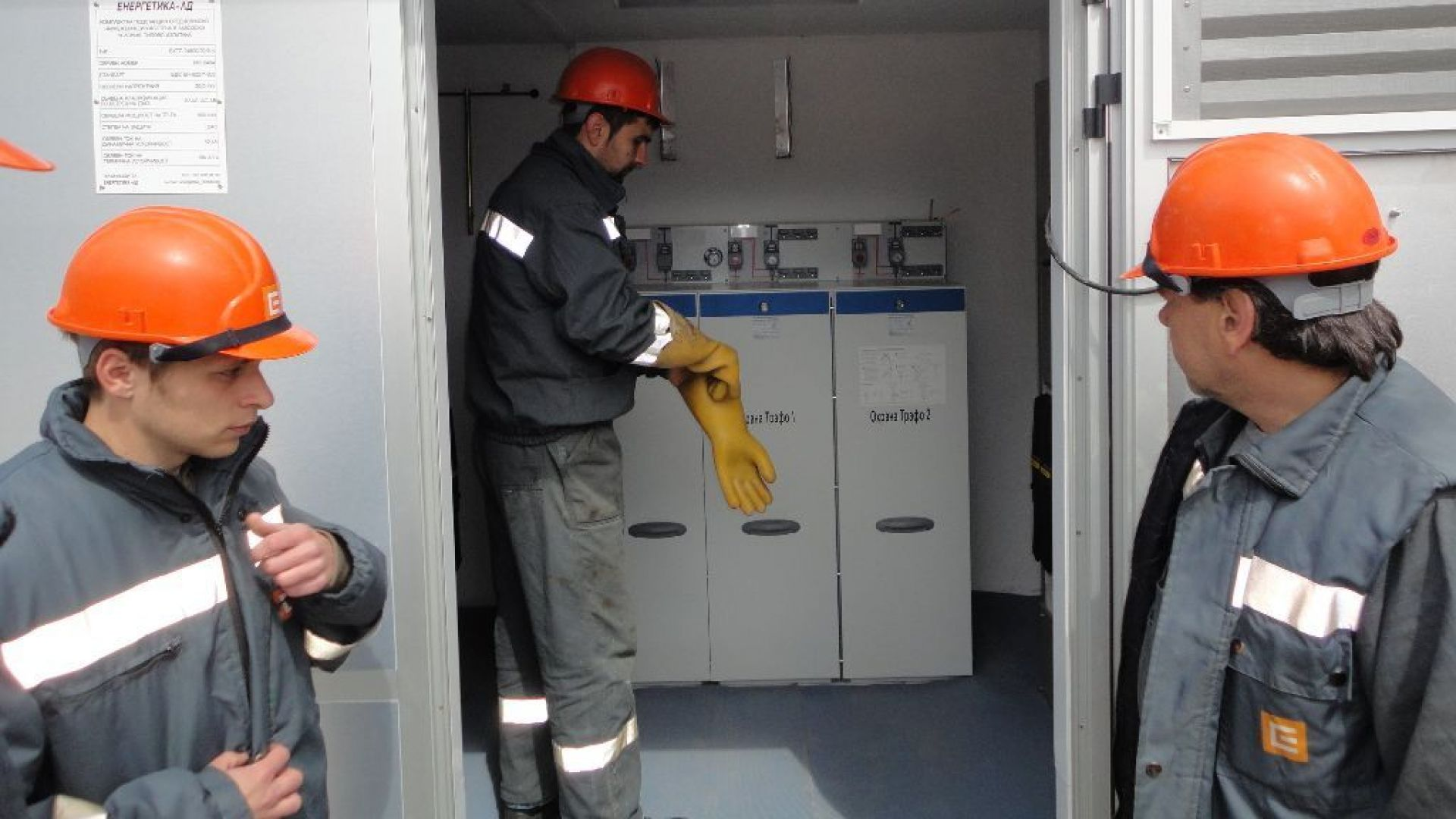Кражба на ток от луксозна къща в Драгалевци за седми пореден път