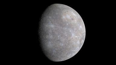 Венера не е най-близката до Земята планета