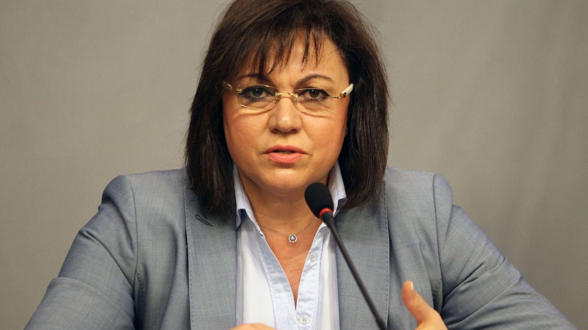 Нинова към Борисов за местните избори: По-спокойно, пилците се броят наесен