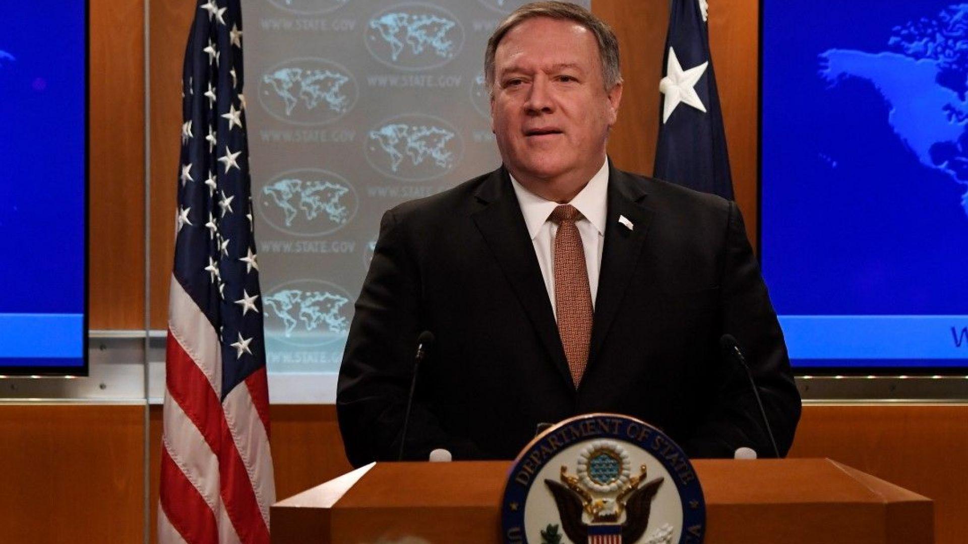 САЩ въвеждат визови санкции срещу служители на Международния наказателен съд