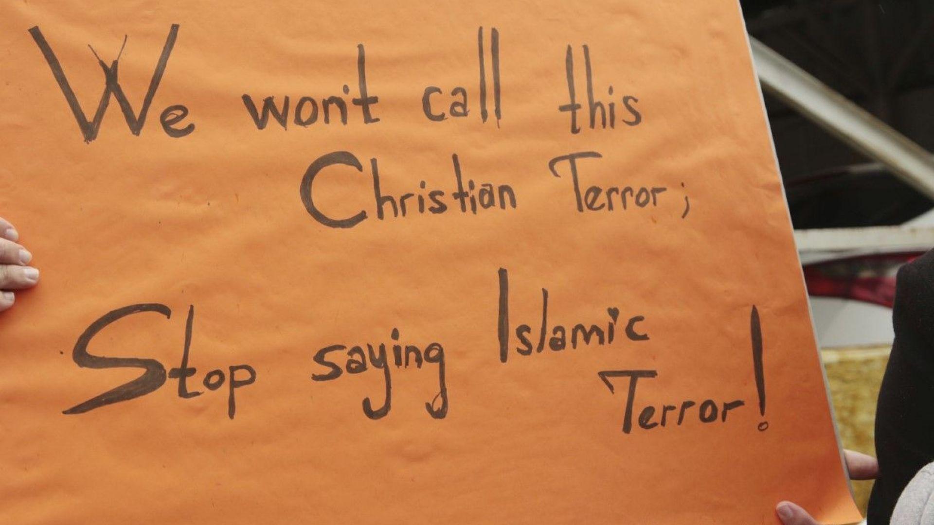 Извършителят на нападенията срещу две джамии в Нова Зеландия австралиецът