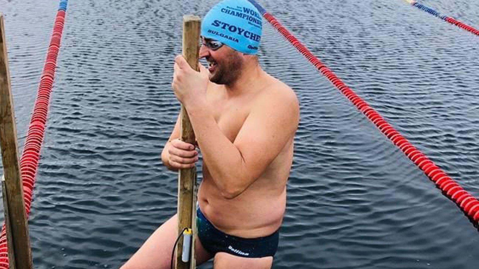 Петър Стойчев с важно предложение за плуването в ледени води