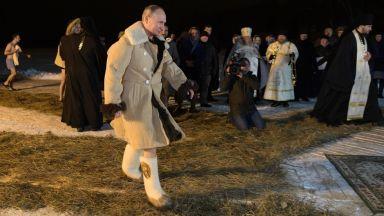 Гигантска руска валенка влезе в Книгата на Гинес с помощта на Владимир Путин
