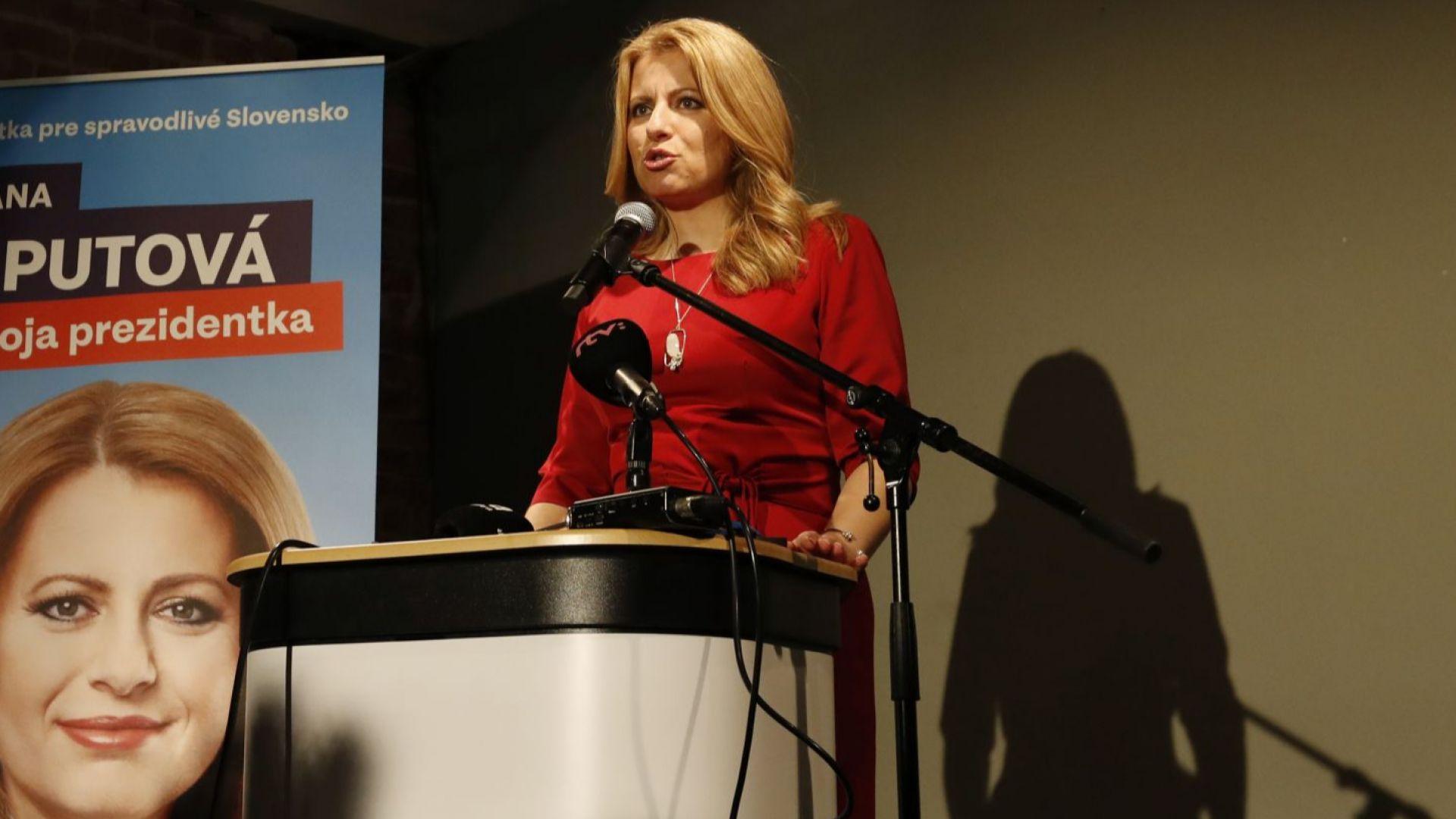 Либералната кандидатка Зузана Чапутова, която критикува политиката на сегашното правителство,