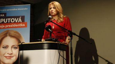Екоактивистка ще е първата жена президент на Словакия