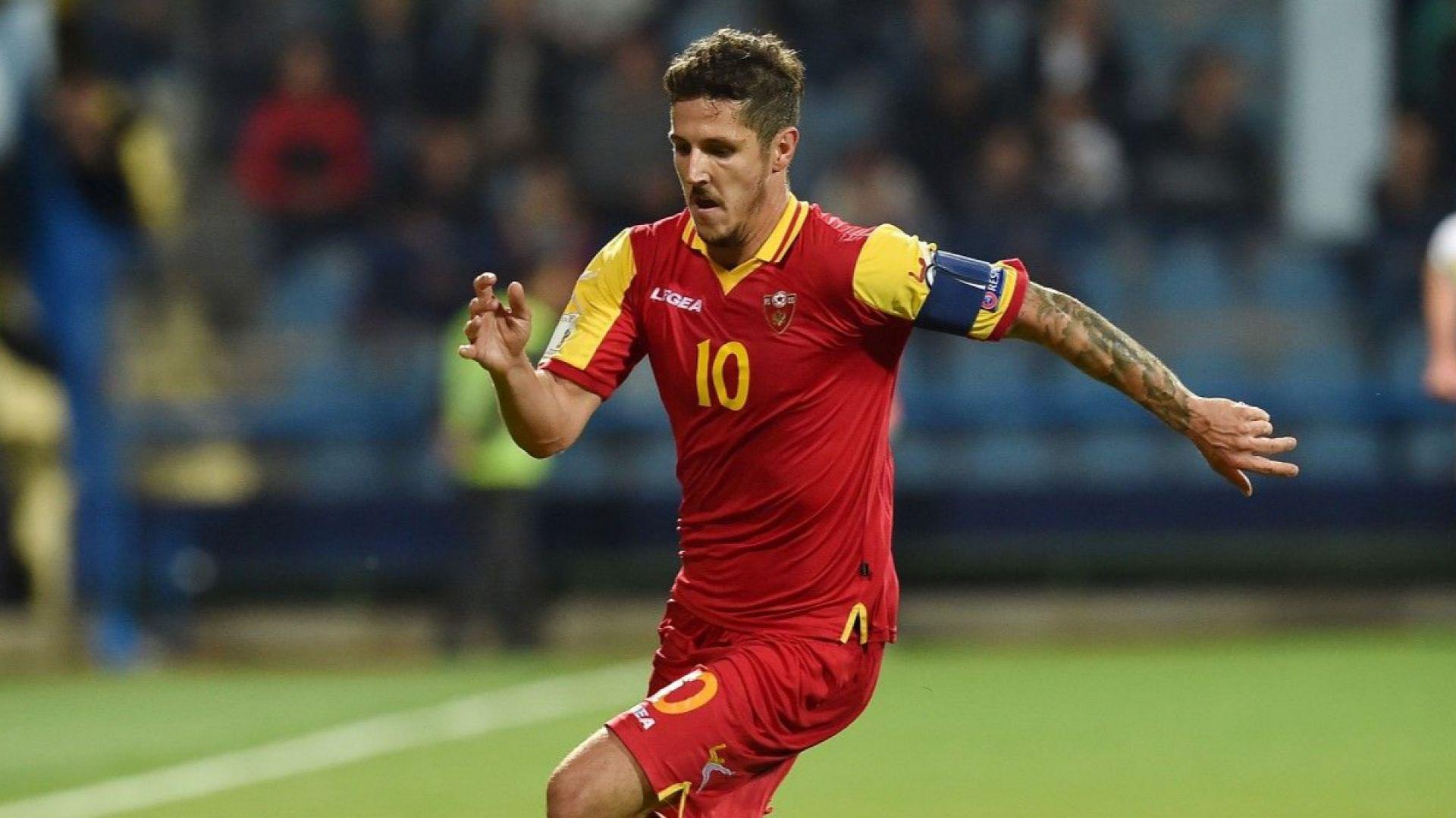 Черна гора остана без звездите си за мача в София