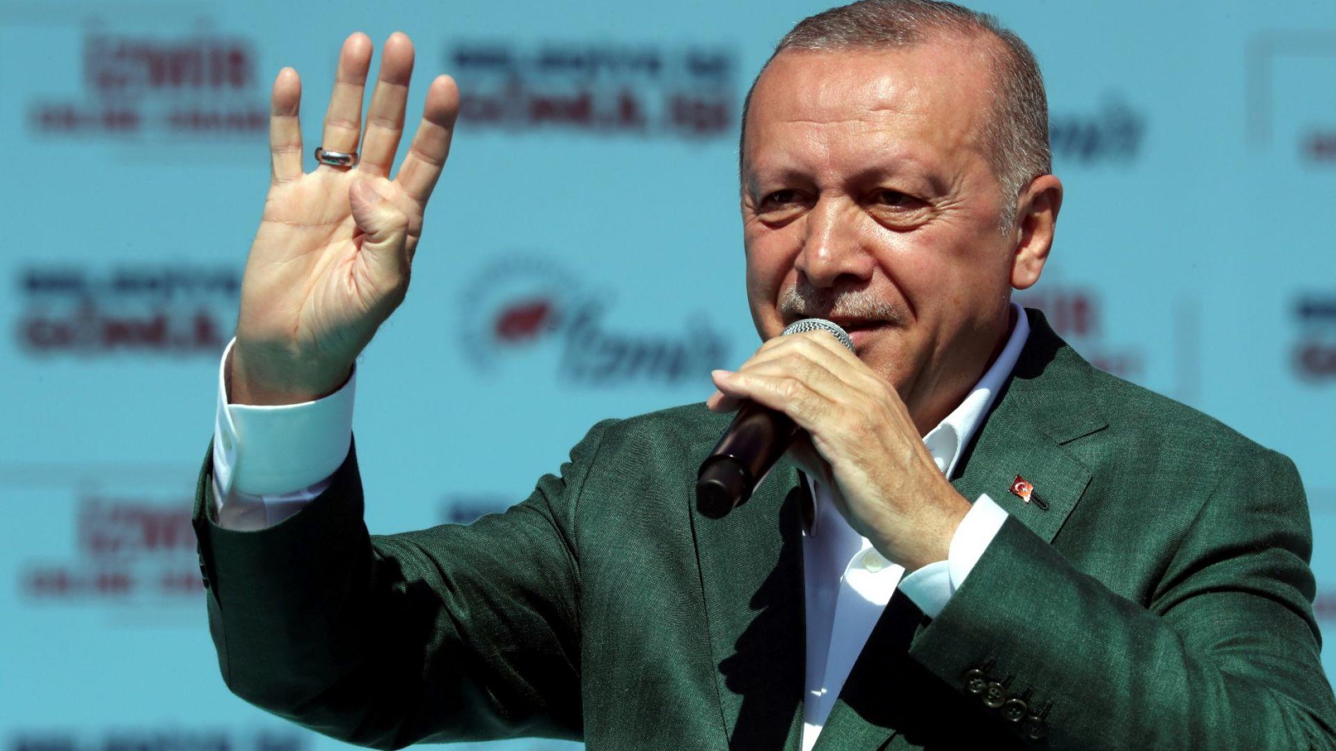 Турският президент Реджеп Ердоган бе подложен на критики заради използването
