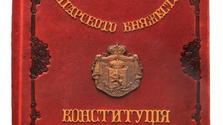 НИМ показва интересни експонати по случай 140 г. от Учредителното събрание