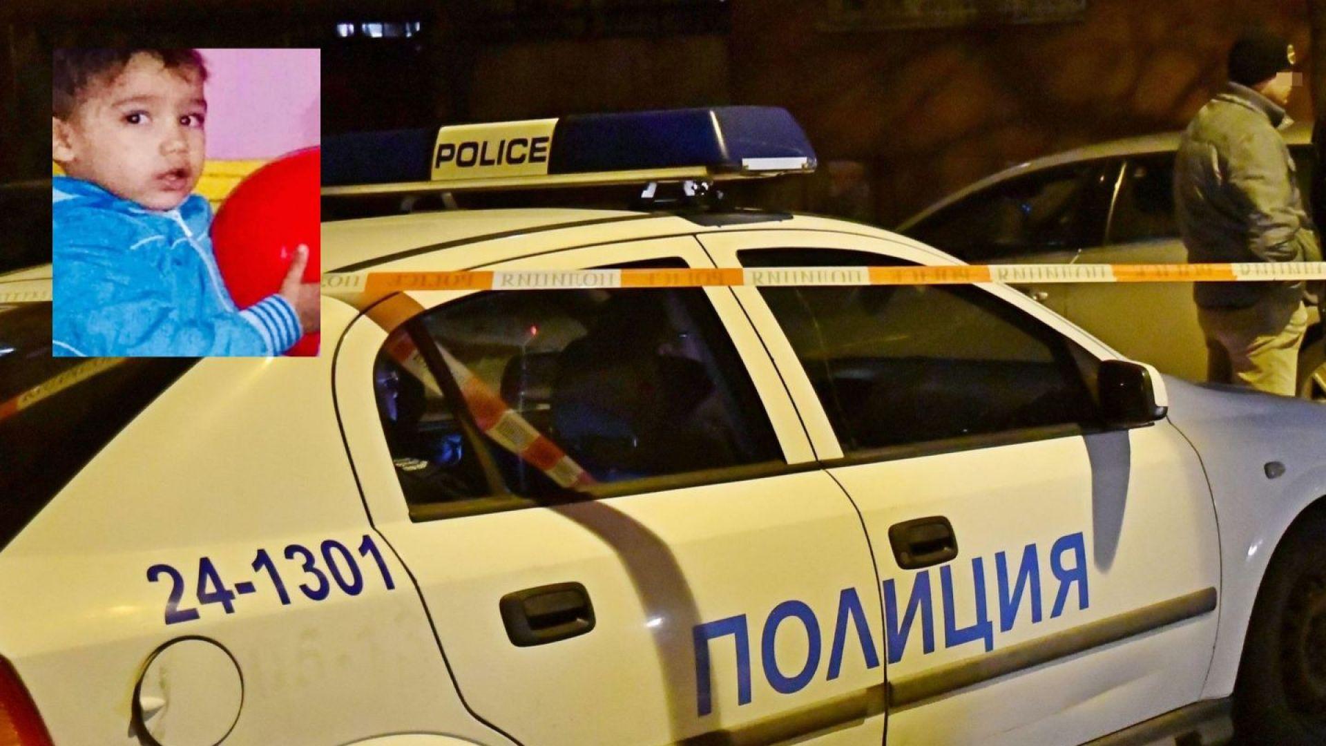 Издирването на 2-годишния Юлиян от Равнец продължава, информират от ОД