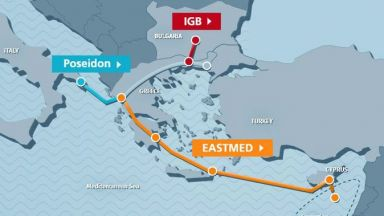 Гърция, Израел и Кипър се обединяват, за да построят  EastMed Pipeline