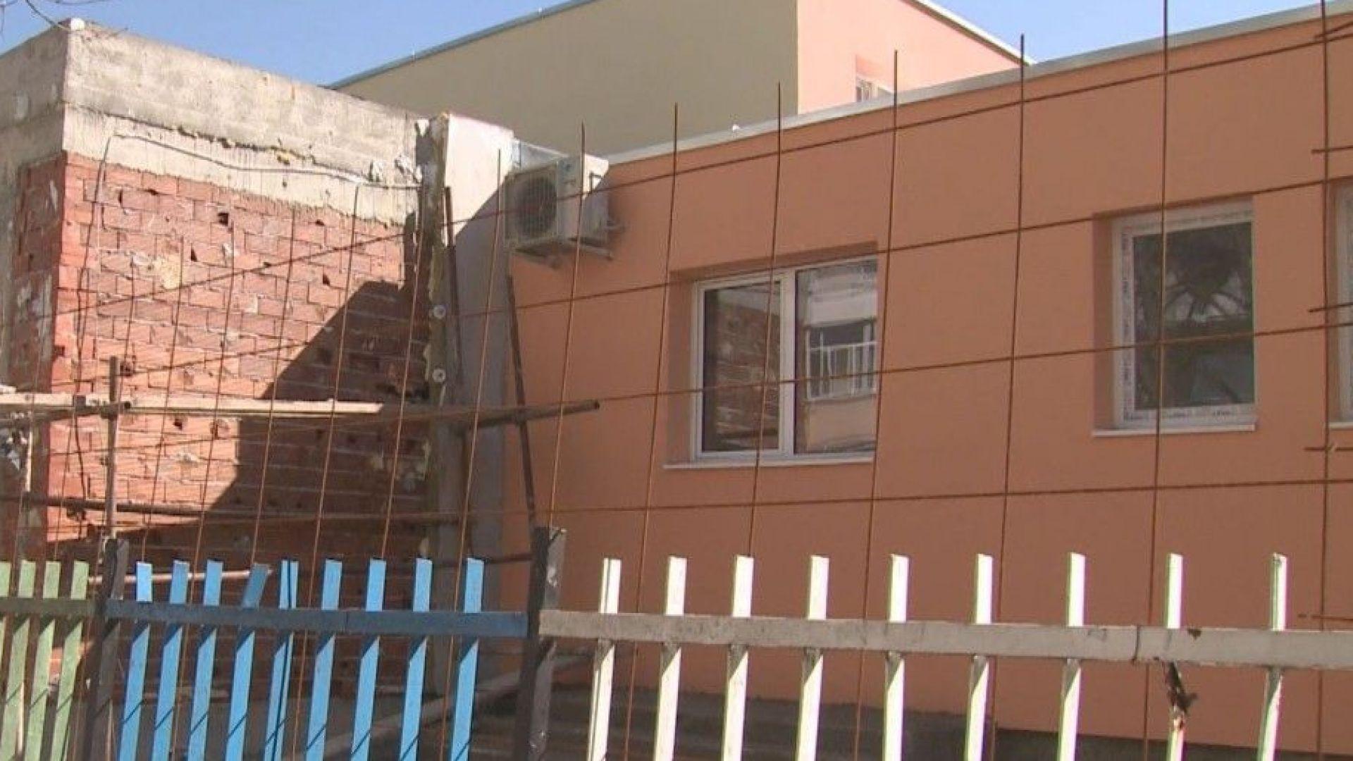 Детска ясла в Пловдив е санирана с пожароопасна изолация. Гафът