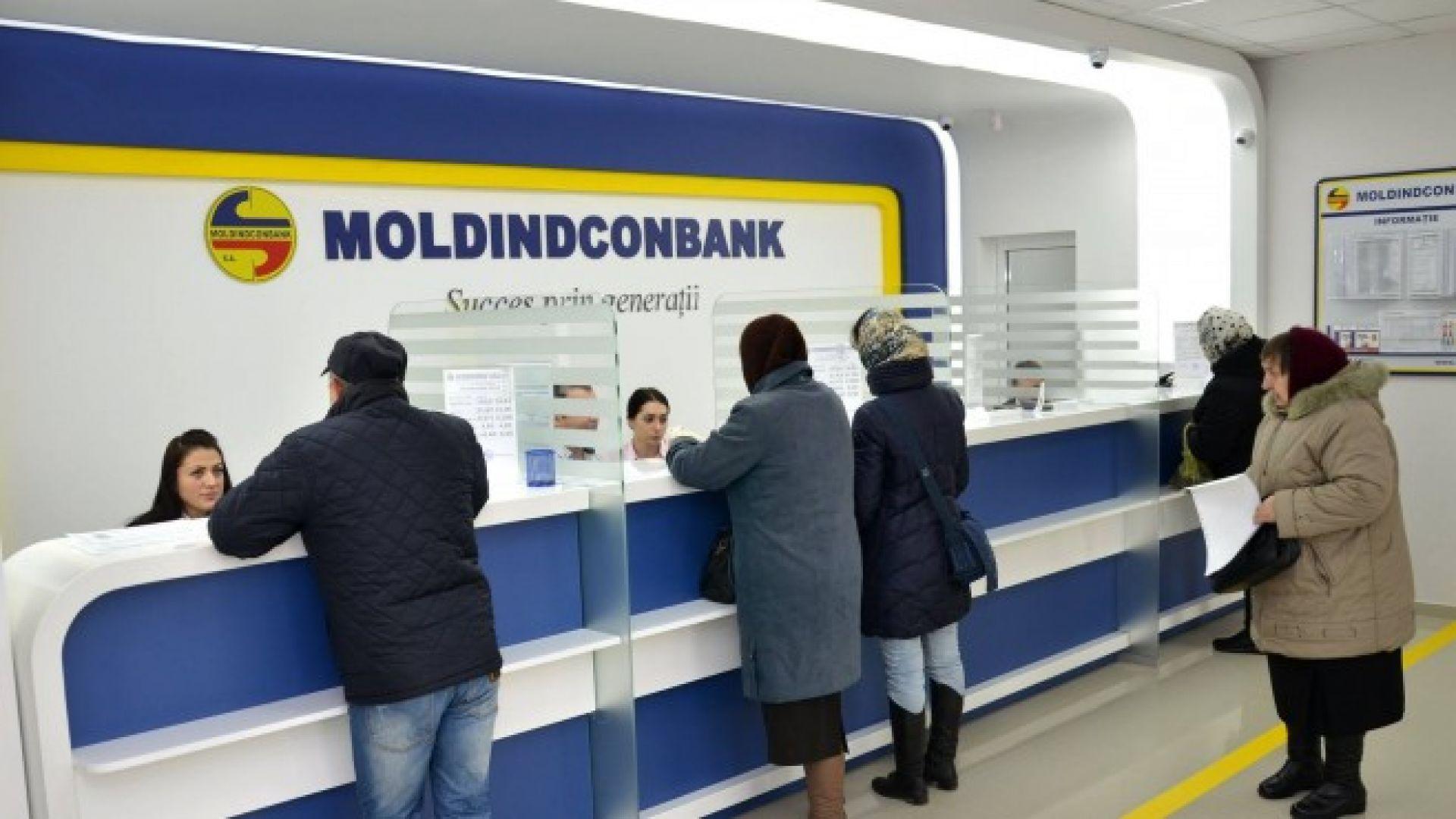 """Дъщерно дружество на """"Доверие"""" купи молдовска банка за 77 млн. лв."""