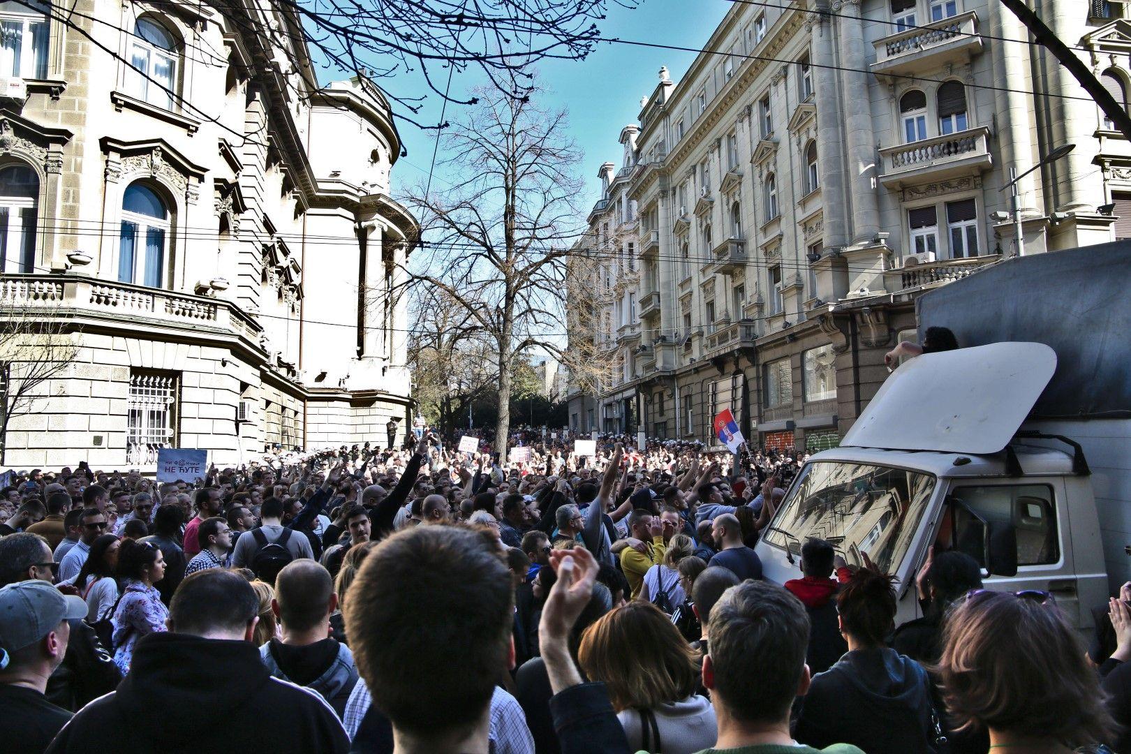 Протестът в центъра на Белград на 17 март