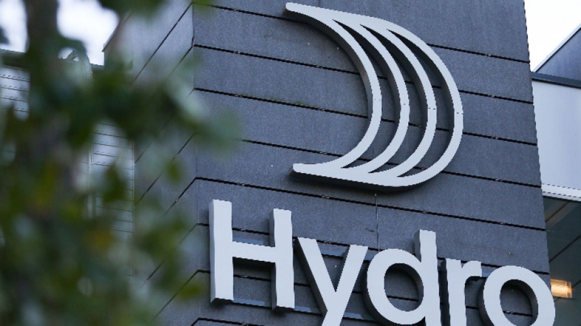 Мощна кибератака удари норвежкия гигант Norsk Hydro ASA