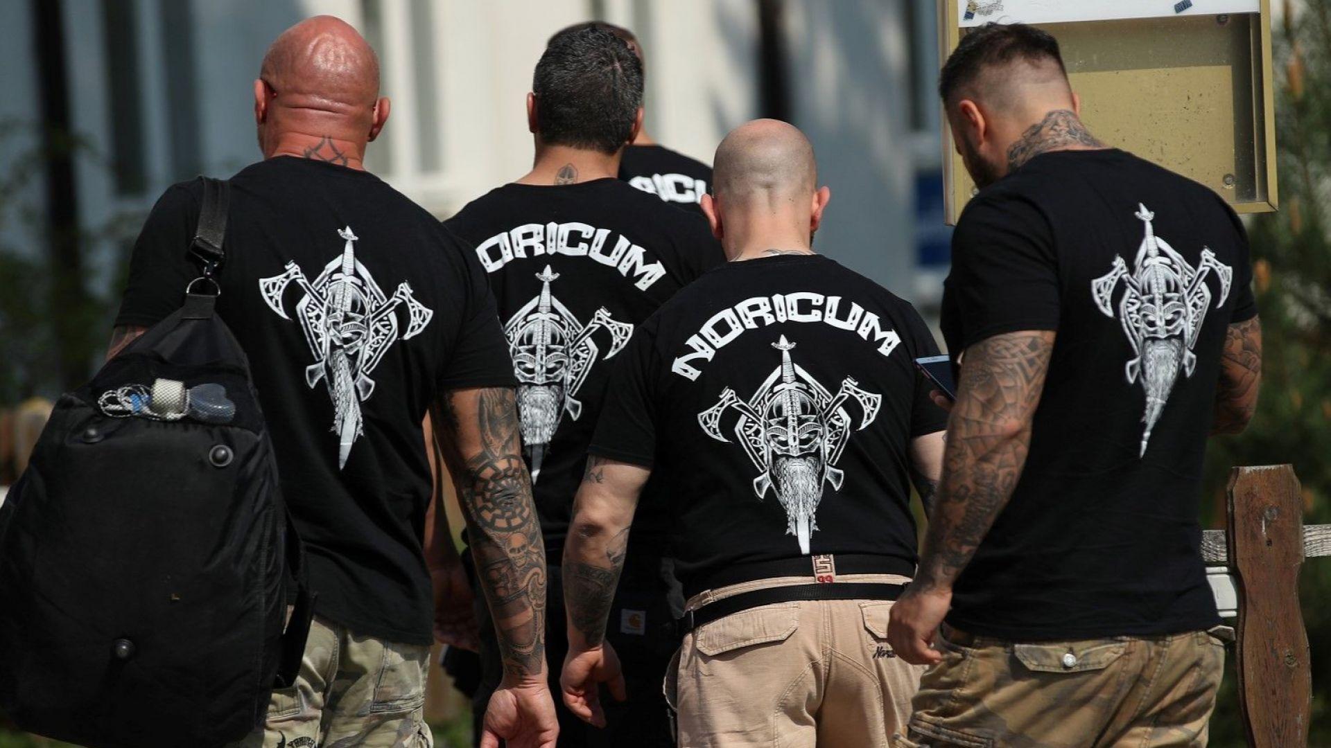 Десните екстремисти - нарастваща заплаха в Европа