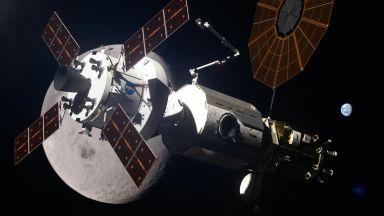 САЩ и Русия се споразумяха за общ полет около Луната