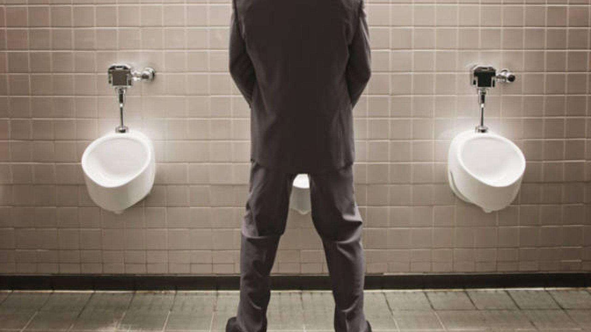 Мокри обувки след посещение в тоалетната? Проверете простатата!