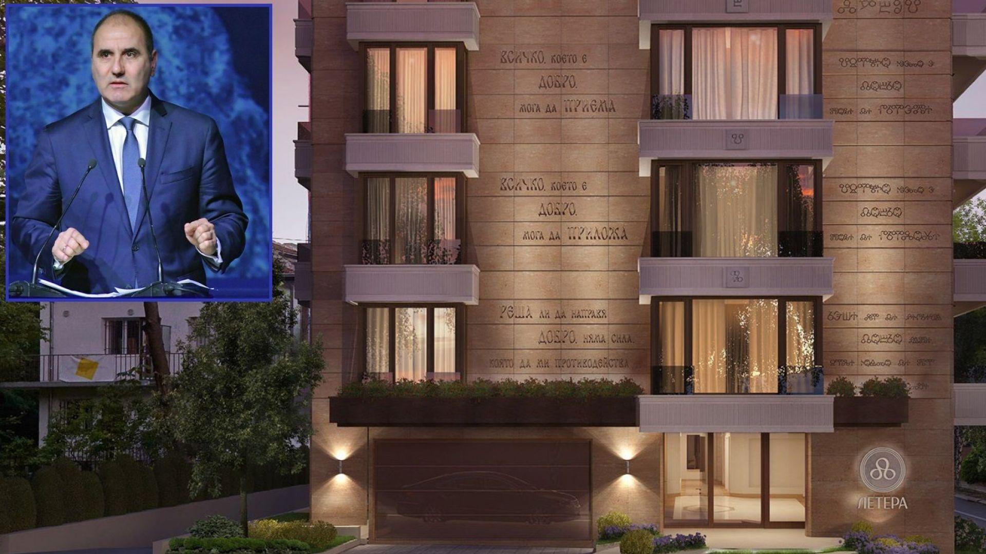 Нов апартамент, заемащ цял етаж в една от най-луксозните сгради