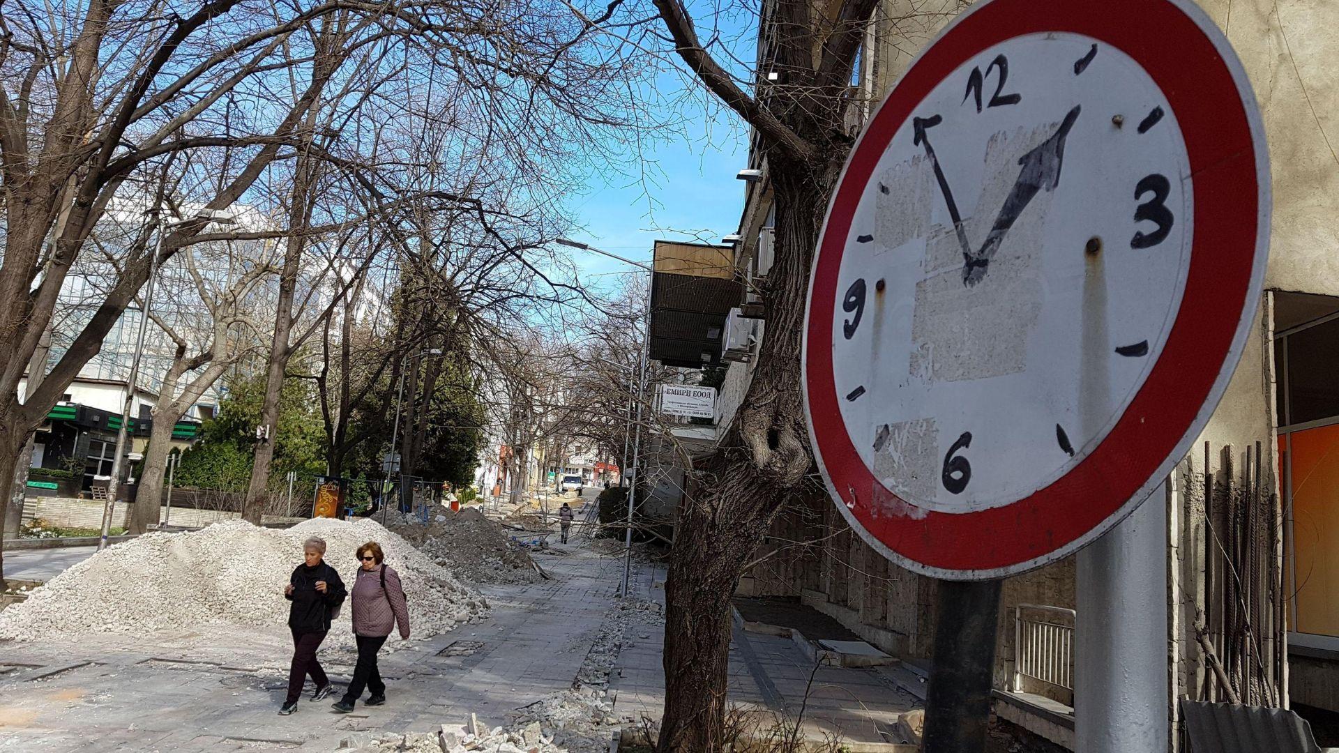 Пътен знак, забраняващ влизането на пътни превозни средства по ул.