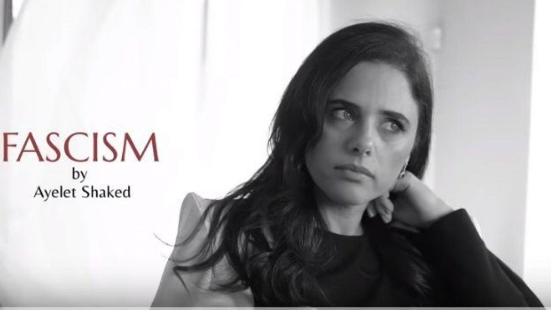 """Израелска министърка участва в реклама на парфюм """"Фашизъм"""" (видео)"""