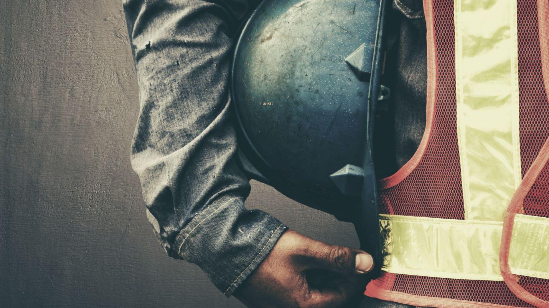 АИКБ на борба срещу недекларираната заетост