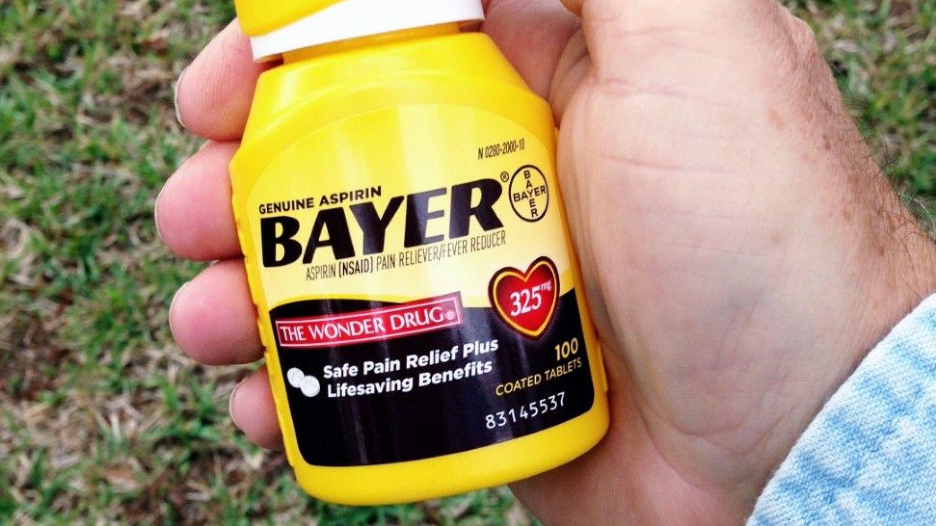 Байер продава ветеринарното си подразделение