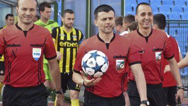 Извадиха елитен съдия от българския футбол поне до лятото