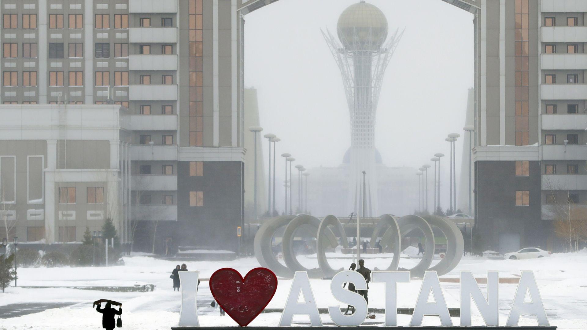 Казахстан прекръсти столицата си на оттеглилия се Нурсултан Назарбаев