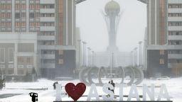 Президентът на Казахстан подписа указ за пренаименуването на столицата