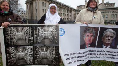 Издигнаха пред съда в Хага транспарант, сравняващ Караджич с Хитлер
