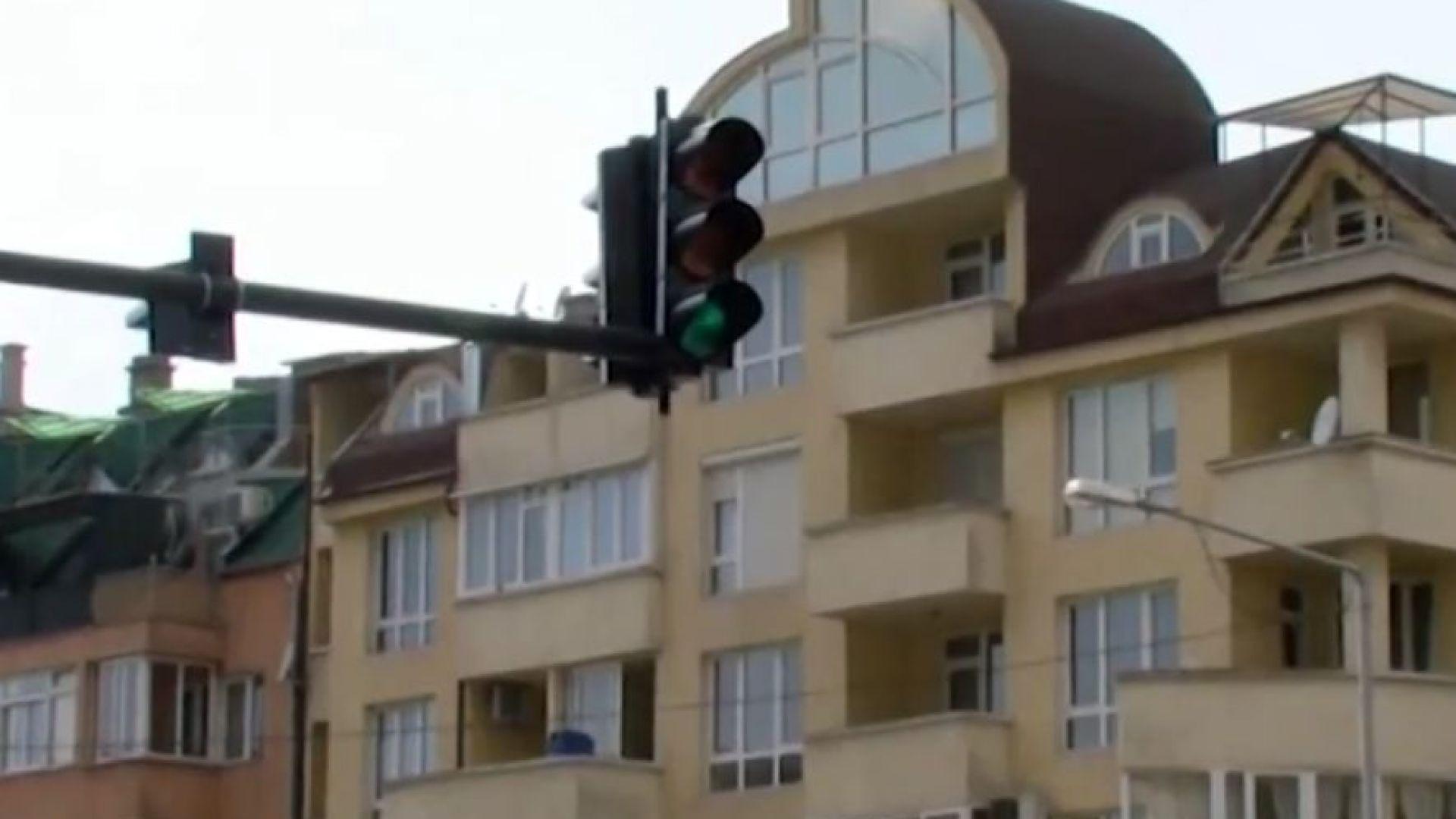 Шумен светофар тероризира цял квартал в Благоевград